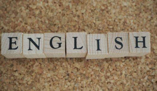 バンコクでも英語留学できるの?セブ島の留学と比較したメリットはこれだ!