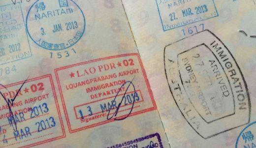 タイに留学する際に絶対知っておくべき教育ビザ(ED VISA)について