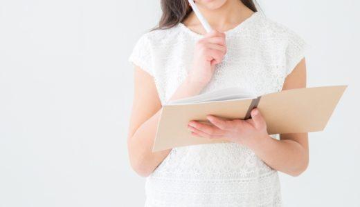 タイ語 入門・基礎 オススメ参考書3選 その特徴と学習する順番