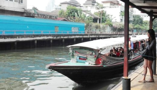カオサンはまだ健在!水上交通で快適移動 センセープvsチャオプラヤー