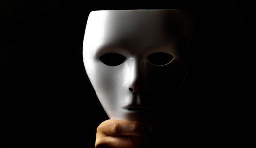バンコクで出会ったやる気のない自称インド人詐欺師 その対処法