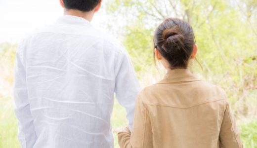 タイ人と結婚してもタイ語が上達するわけではないらしい