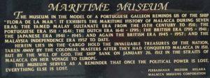 海洋博物館の説明板