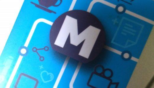 MRTカードは永遠に不滅です!(永遠はない)使える? メンムムカード