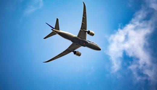 タイのナショナルフラッグ タイ国際航空のロゴと記憶とタイ人の日本語
