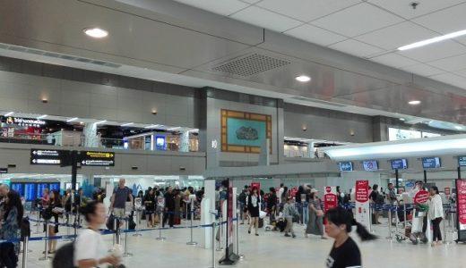 ドンムアン空港でのチャイナな方々の日常風景と画期的なシステム発見!