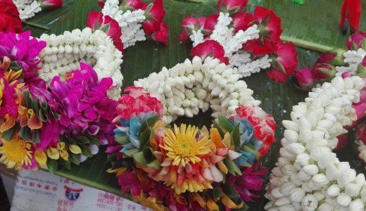 プアンマーライ-タイ式花飾りの紹介とワークショップに行ってきたよ!