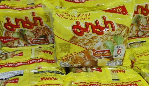 タイの菜食週間ーギンジェー。その概要と南部の儀式を紹介してみるぞ!