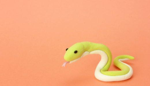 【タイ語のことわざ】要はヘビの頭って、何かの形に似てない?ってコト
