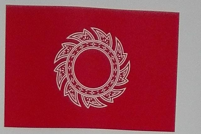 シャムの最初の国王旗