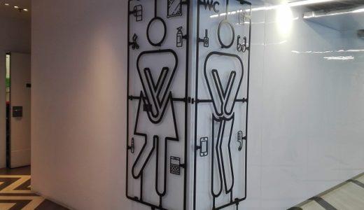 タイのトイレ 初めての旅行で困らない為に知っておきたい基本的使い方