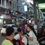 パホンヨーティンのラップラオソイ1はタイの人情が残ってる下町エリア