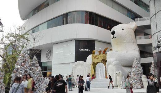 仏教徒タイ人にとってのクリスマスとは?タイ語の中からみるキリスト教