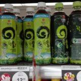 タイでペットボトルのお茶を買う時、見逃してはならないポイントとは?