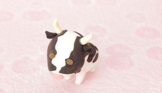 【タイ語のことわざ】「知らない」じゃ済まされない!上手な牛の飼い方