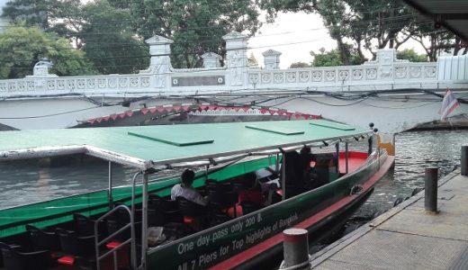 バンコクの王宮近くの泪橋はタイの重要文化財。往年の名作なんですよ!
