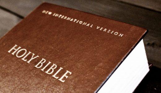 【タイ語のことわざ】大航海時代キリスト教は世界中に!ココにも痕跡が