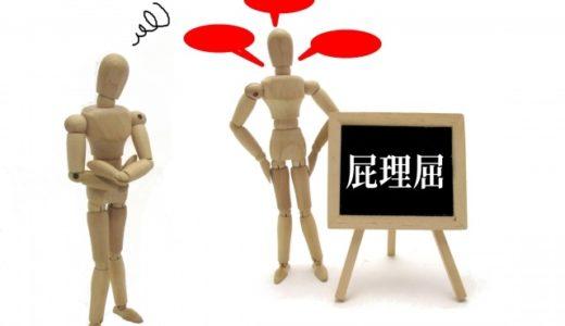 【タイ語のことわざ】大声で叫んでも嘘は嘘!丁寧な無視だけで充分か?