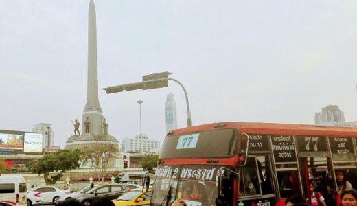 バンコクのバスの乗り方 最もクレームの多いのは何番のバスでしょう?